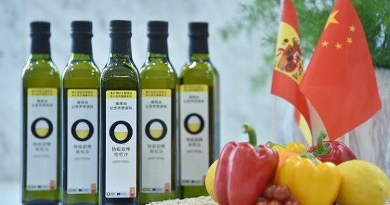 Präsentation in Shanghái des zweiten Jahres der Kampagne Olive Oil Makes a Tastier World