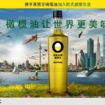 Werbekampagne Olive Oil Makes a tastier World in Asien