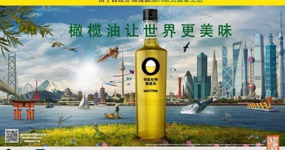 Werbekampagne Olive Oil Makes a tastier World in Asien